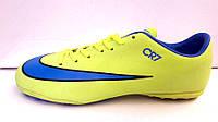Кроссовки футбольные Nike CR7 желтые NI0109