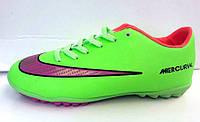 Кроссовки футбольные Nike Mercurial зеленые NI0111
