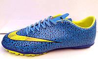 Кроссовки футбольные Nike Mercurial синие NI0113