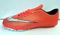 Кроссовки футбольные Nike Mercurial оранжевые NI0114