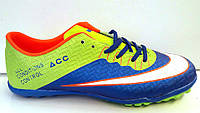 Кроссовки футбольные Nike CTR NI0115