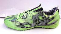 Кроссовки футбольные Adidas Adizero зеленые AD0045