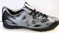 Кроссовки футбольные Adidas Adizero серые AD0044
