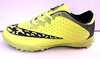 Кроссовки футбольные для подростков Nike CTR желтые NI0116