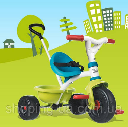 Велосипед трехколесный Be Move Smoby 444239, фото 2