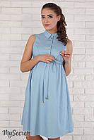 """Джинсовый сарафан для беременных и кормления """"Polly"""", светло-голубой, фото 1"""