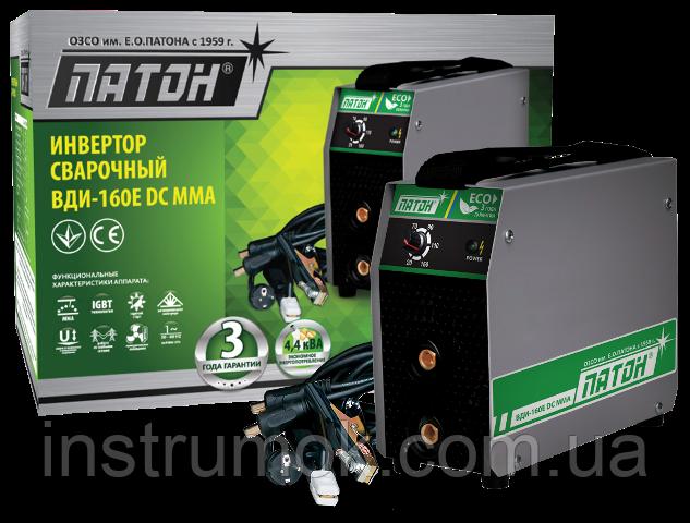 Сварочный аппарат инверторный 160А ВДИ-160 Е DC MMA Патон