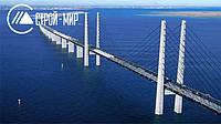 Украина может прекратить процесс строительства Керченского моста