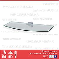Полка из стекла Сommus PL7 RS (6мм)