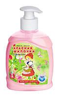 Жидкое детское мыло Фитодоктор  Красная шапочка с D-пантенолом - 300 мл.