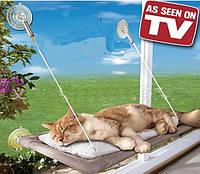 Лежаки для кошек sunny seat N1