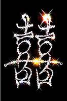 Картина со стразами Иероглиф Двойное счастье