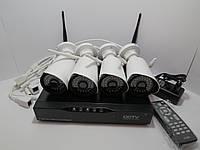 Беспроводная Wi-Fi IP камера H 264
