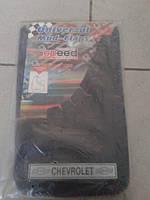 Брызговики универсальные Chevrolet Шевроле