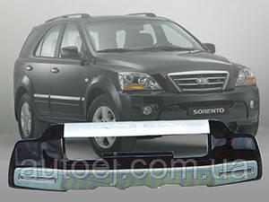 Накладка на передний бампер KIA Sorento 2002-2009, фото 1