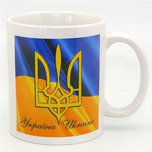"Сувенірна керамічна чашка ""Українська символіка: герб та прапор"" 350 мл"