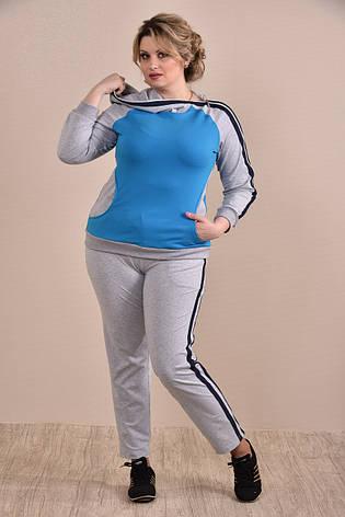 Женский спортивный костюм больших размеров 0254 серый+голубой 48-74, фото 2