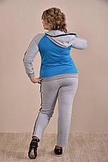 Женский спортивный костюм больших размеров 0254 серый+голубой 48-74, фото 3