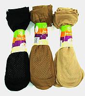 Капроновые носки с тормозами  30Den разные цвета