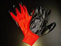 Перчатки защитные, стрейч, оранжевые 1 пара. покрытые нитрилом