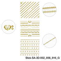 3D наклейки для дизайна ногтей. Золотые. Stick-SA-3D
