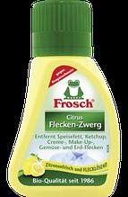 Фрош – натуральный пятновыводитель с экстрактом цитруса  Frosch Citrus Flecken-Zwerg 75 мл