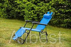 Кресло шезлонг FURNIDE раскладное Цвет Синий