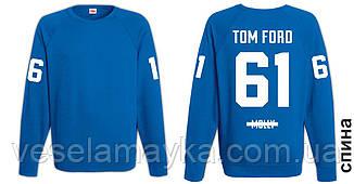 """Синий свитшот """"Tom Ford"""" (""""Том Форд""""). Размер S"""