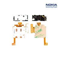 Клавиатурный модуль Nokia 6260, верхний, нижний(оригинальный)