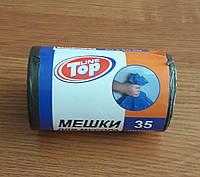 "Пакет для мусора 35л (100шт.)""TopLine"""