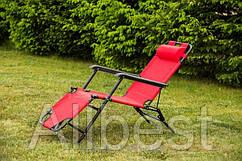 Кресло шезлонг FURNIDE раскладное Цвет Красный