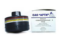 Фильтр комбинированный марки а2в2е2р3