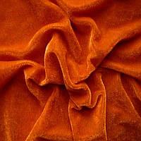 Ткань велюр - цвет оранжевый