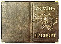 Обложки на паспорт, оптом, польша