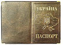 Обложки на украинский паспорт, оптом, (польша)