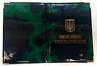 Обложки на пенсионное удостоверение, опт, глянцевые