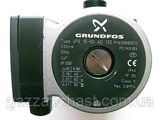 Насос циркуляционный Grundfos UP 15-50 AO Baxi, Immergas, Westen, Ferroli, Ariston, Hermann (4700998201)