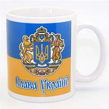"""Сувенірна керамічна чашка """"Слава Україні"""" 350 мл"""