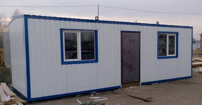 Мобильный офис, фото 2
