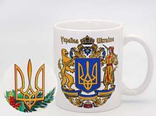 """Сувенірна керамічна чашка """"Україна/Ukraine. Великий герб, прапор та гілка калини"""" 350 мл"""