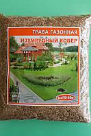 """Трава газонная """"Изумрудный ковер"""" ТМ ВИТАС,1 кг (упаковка 5 шт)"""