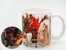 """Сувенірна керамічна чашка """"Як козаки писали лист турецькому султану"""" 350 мл"""