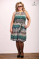Платье Морис огурцы, штапель, юбка солнце, без рукавов, летнее, большого размера 54-60, батал