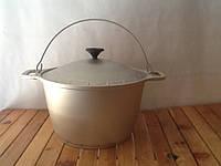 Казан алюминиевый толстостенный 8 литров