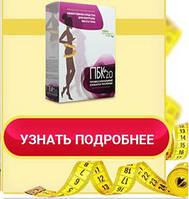 ПБК 20 Оригинал купить в Винница, фото 1