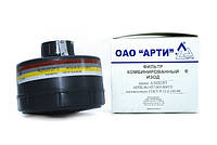 Фильтр комбинированный марки А2В3Е3P3D