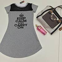 """Платье - туника трикотажное """"Keep calm"""" 3074 (НАТ)"""