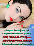 Татуаж губ в Севастополе. Татуаж губ с растушевкой Севастополь до и после. Цена, отзывы, фото.