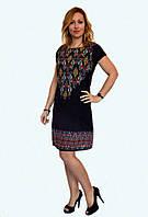 Шикарное женское летнее платье модного кроя