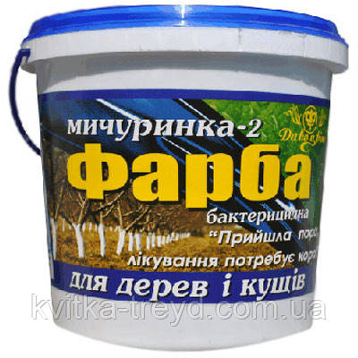 "КРАСКА ""Мичуринка-2"" 1,3 кг"